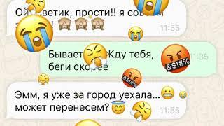 "Юмор мастеров 😂. Клиентка ""Опоздун""😱"