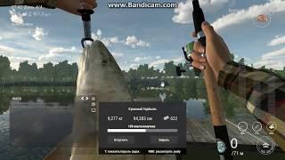Fishing planet ловля горбыля на миссури