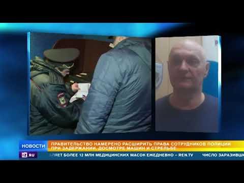 Расширение полномочий: какие права могут дать российским полицейским