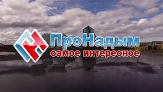 21.07.2018 Экологический десант!