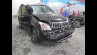 Кузовной ремонт в Армении LAND CRAUSER  PRADO