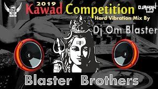 Dj Hard Vibration Competition Kick Mix 2019