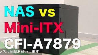[レビュー] NAS と コンパクトPC どっちが良いか説明します。 NAS Vs Cube PC Review