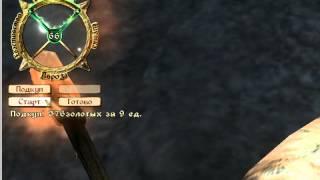 Странствующий торговец в TES4 Oblivion