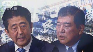 あす自民・総裁選安倍氏、石破氏ラストスパート18/09/19