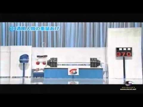 เกมส์ซ่าท้ากึ๋น วันที่ 24 ตุลาคม 2555 - @TMC