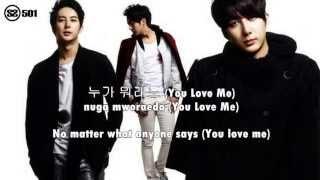 SS501 Kim Hyung Jun 다른여자 말고 너 (feat. DOK2) [Hangul | Romanization | English]