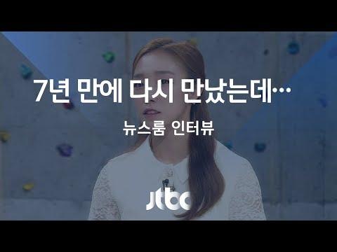 [인터뷰] 손석희 앵커