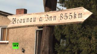 Немецкая деревня превратилась в рай для нацистов