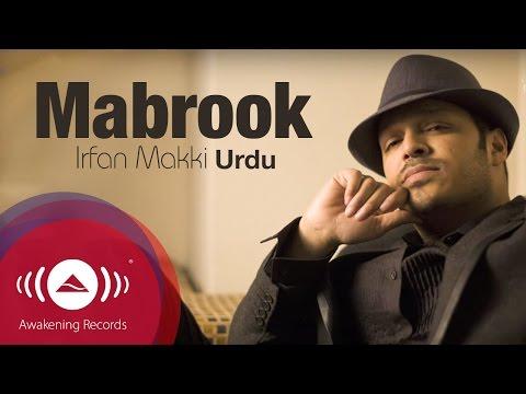 Download Irfan Makki Mabrook English Urdu Version Official