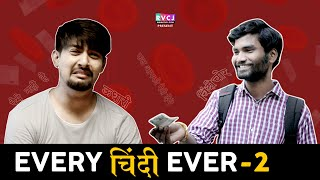 Every Chindi Ever 2 | Ft. Aashqeen & Nikhil Vijay | RVCJ | HOLI SPECIAL