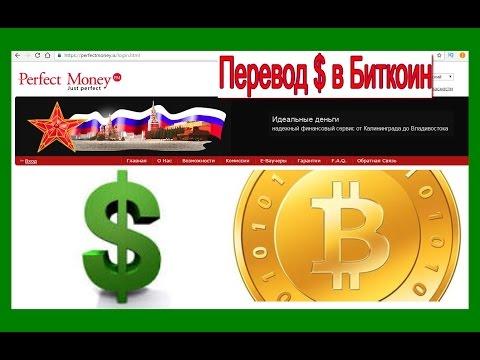 Финансы схема