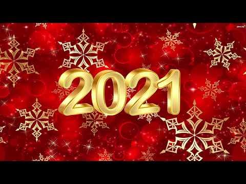 Поздравление с Новым 2021 Годом!