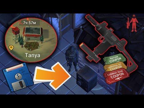Подорвал сейф на ИМБО рейде База TANYA ! Мега лут ! Last Day on Earth: Survival
