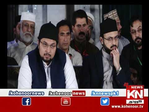 Roshni 06 May 2020 | Kohenoor News Pakistan