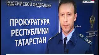 Россия 24  Дежурная часть от 14 декабря