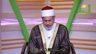 وإنه لكتاب عزيز ح 5 برنامج خواطر قرآنية مع الدكتور محمد عبد الفتاح