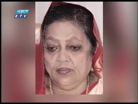 জাতীয় সংসদের ডেপুটি স্পিকারের স্ত্রী আনোয়ারা রাব্বী ইন্তেকাল করেছেন