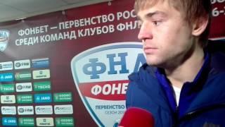 Панченко - о победе над Тосно и невызове в сборную России