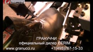 Программируемая машина затяжки носочно-пучковой части с трейсерами CERIM K 078
