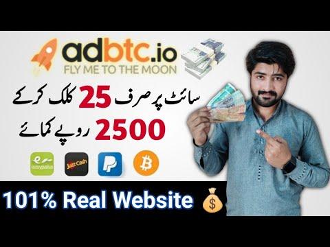 Kaip įdėti pinigus į savo bitcoin piniginę