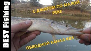 Отчет о рыбалке на квх