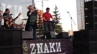 Выступление рок-группы Женщина с бородой на Фестивале Znaki 2016