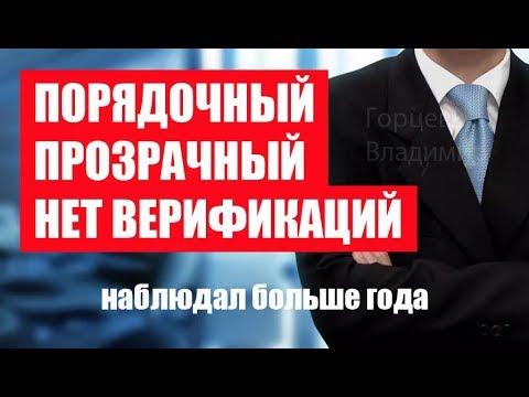 Школа опционов московская биржа