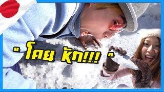 """Pressing Like until """"...."""" is broken in the snow   VLOG Oppa in Japan"""