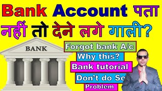 i forgot my bank account number | check account number online | account number checker