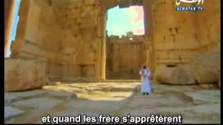 Les Histoires des Prophètes 14[Joseph]