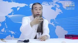 [정법강의] 4382강 저성장시대-국회의원의 대우(7/7)