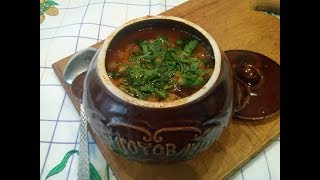 Чанахи. Просто и безумно вкусно!Chanakhi.Easy and incredibly delicious!