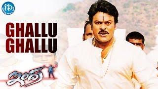Indra Movie - Ghallu Ghallu Video Song || Chiranjeevi || Arti Agarwal || Mani Sharma