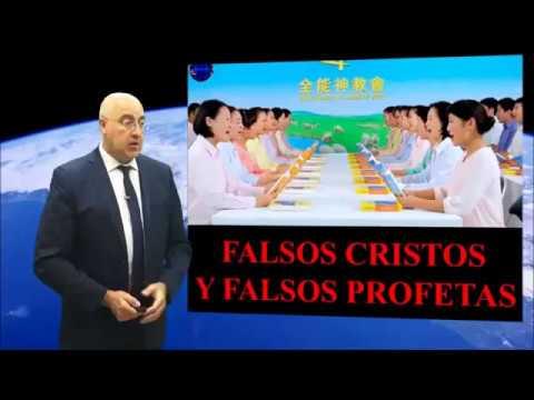Falsos Cristos y Profetas (tercera semana de Agosto de 2017).