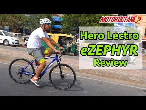 Motoroctane Youtube Video - Hero Lectro eZephyr e-bike Review | Hindi | MotorOctane