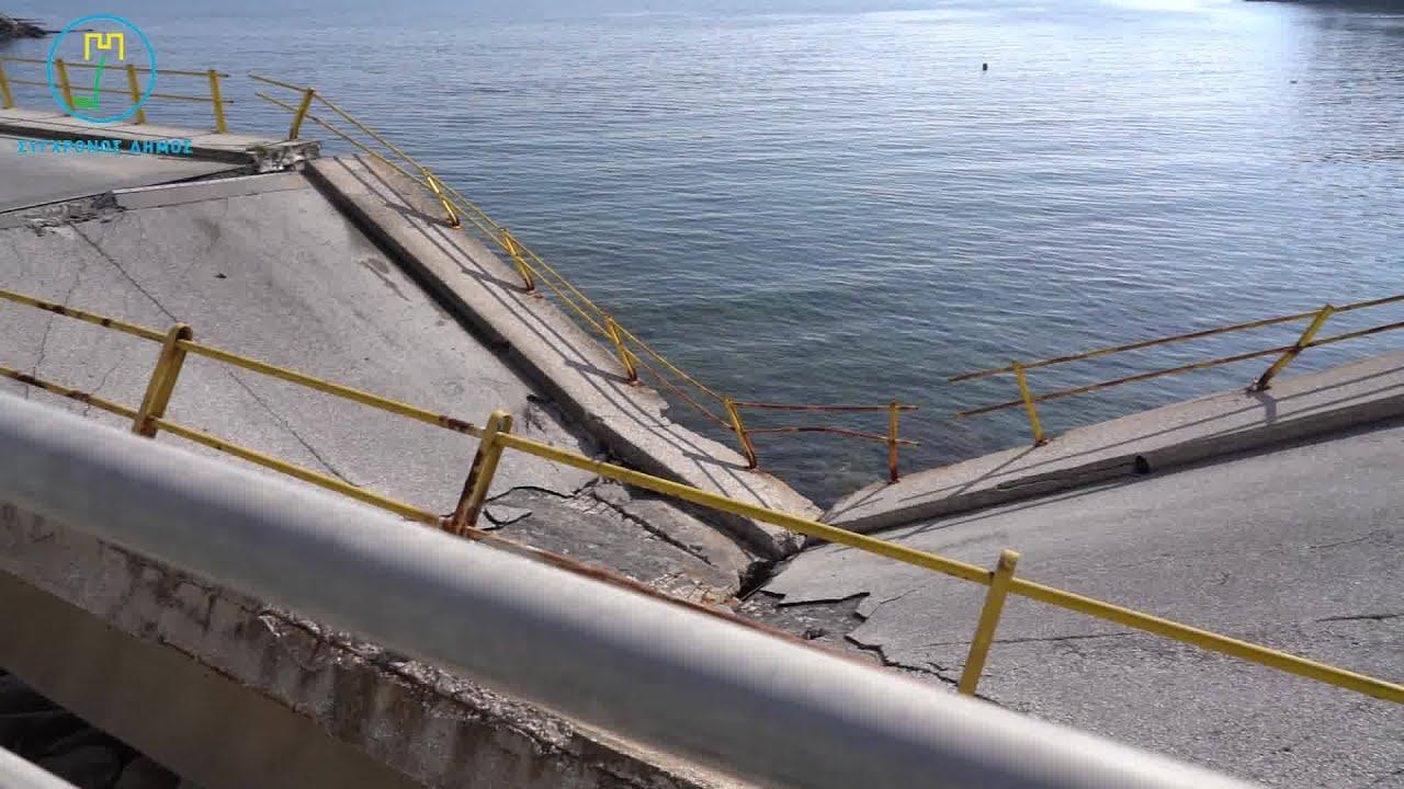 Πεσμένη γέφυρα – Άμεσα μέτρα