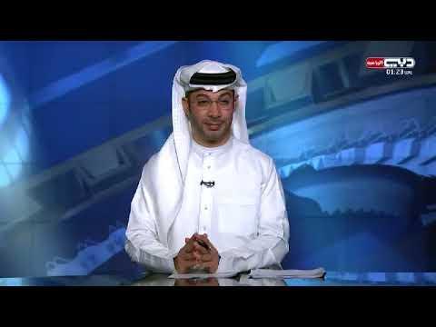 افتتاح البطولة العربية الثالثة لسباعيات الرجبي الأردن 2017