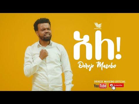 Mp3 song ethiopian christian Home
