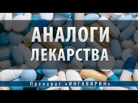 Крем-воск здоров от простатита купить в аптеке