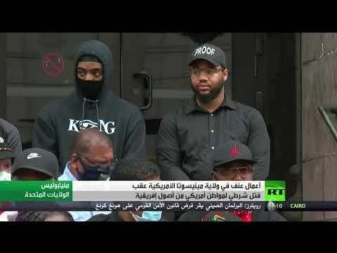 العرب اليوم - شاهد: مقتل شخص بالرصاص في تظاهرات بمدينة