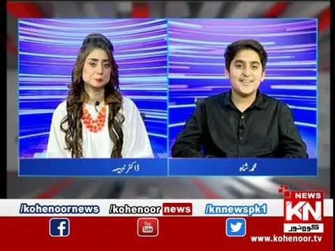Kohenoor@9 With Dr Nabiha Ali Khan 22 March 2021 | Kohenoor News Pakistan