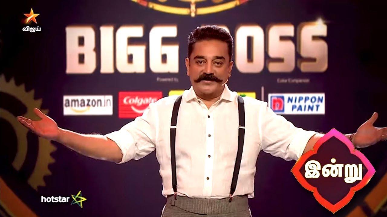 Bigg Boss Tamil 24th July Day 37 Midnight Masala Highlights | Vijay