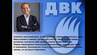 Движению Демократический выбор Казахстана исполнился 1 год.