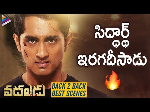 Vadaladu Movie B2B Best Scenes | Siddharth | Catherine Tresa | Thaman S | 2019 Latest Telugu Movies