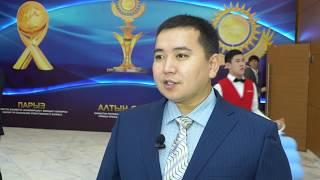 Алтын Сапа 2018.  Ерлан Сакенов - Блогер