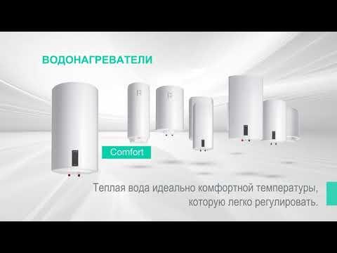 Водонагреватель GORENJE GBFU 50 SIM V9 Video #1