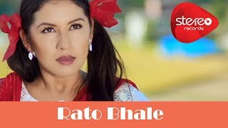 रातो भाले  - Sanjeev Singh | Official Music Video | New Nepali Songs 2016