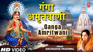 Ganga Amritwani Full By Anuradha Paudwal I Ganga Amritwani - Download this Video in MP3, M4A, WEBM, MP4, 3GP