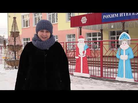 Новогоднее оформление Краснохолмской СОШ №2 (Калтасинское телевидение)